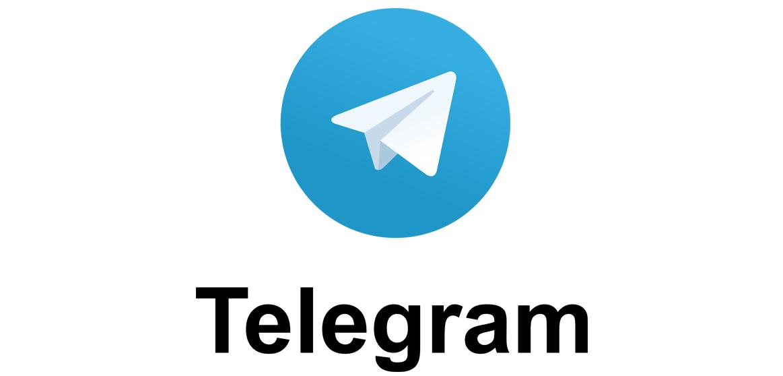 Node.js y Telegram - Manuais Informática - IES San Clemente.